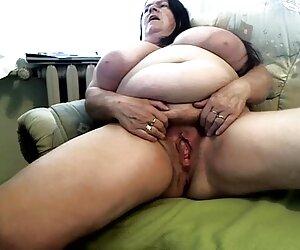 مادربزرگ Bbw داغ.
