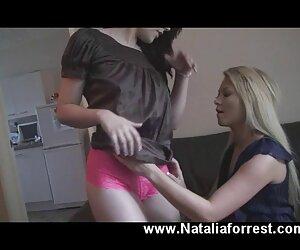 ناتالیا فارست و لعنتی