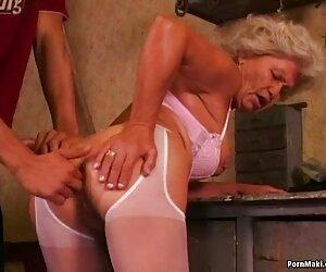 مادر بزرگ داغ عاشق مقعد است.