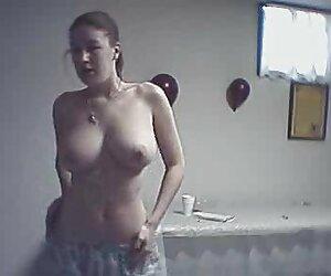 بزرگ آماتور Big Tits Brunette انفرادی وب کم نوجوان