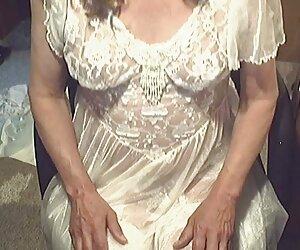 اوج لباس زیر زنانه سفید و شفاف