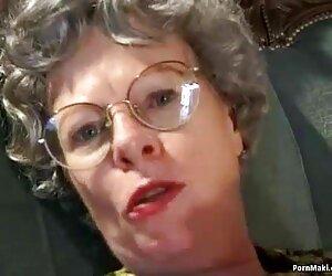 مادر بزرگ لعنتی