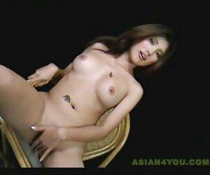 استریپتیز بیبی و تایلندی داغ.